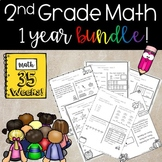 2nd Grade Math Homework 1 Year Bundle