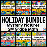 2nd Grade Math Review Worksheets: Holidays Color by Number Math Bundle