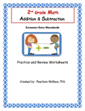 2nd Grade Math Worksheets:  Addition & Subtract - Operations Algebraic Thinking