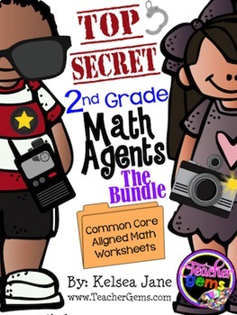 2nd Grade Math Agents - The Bundle