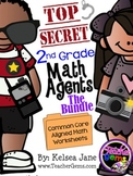 2nd Grade Math Agents - The Bundle