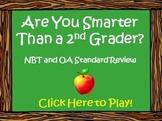 2nd Grade Math - Are You Smarter Than a 2nd Grader? PowerP