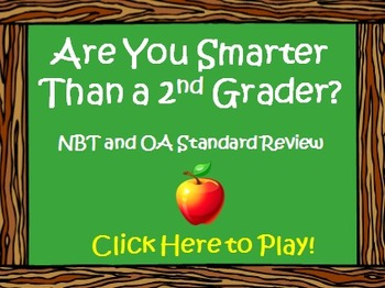 2nd Grade Math - Are You Smarter Than a 2nd Grader? PowerP