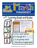 2nd Grade Math Assessment (2.OA.1, 2.G.1-2) with Marzano Scales - FREE!
