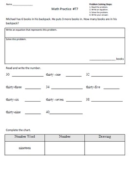 2nd Grade Math Assessment Homework Practice Worksheets: Common Core [BUNDLED]
