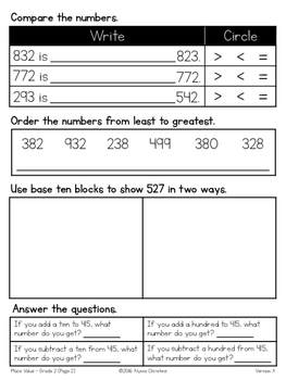 2nd Grade Math Assessments for the Year