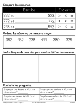 2nd Grade Math Assessments for the Year in Spanish