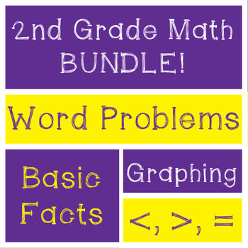 2nd Grade Math BUNDLE!