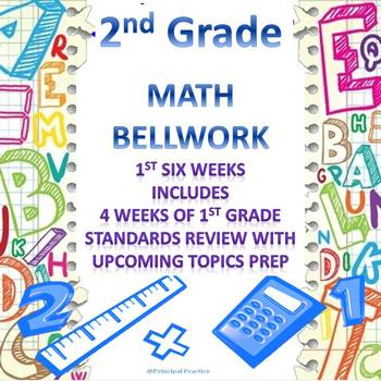 2nd Grade Math Bellwork 1st Six Weeks