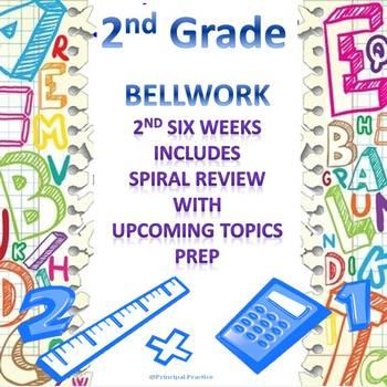 2nd Grade Math Bellwork 2nd Six Weeks