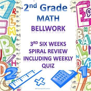 2nd Grade Math Bellwork 3rd Six Weeks