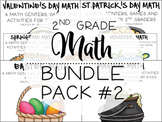 2nd Grade Math Bundle #2