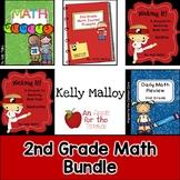 Distance Learning 2nd Grade Math Bundle