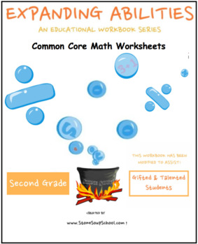 2nd Grade Math Bundle - Geometry, Algebra, M & D, Base 10 for Gifted & Talented