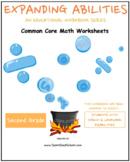 Grade 2 Math Bundle CCS - Geometry,Algebra, M & D, Base 10 w/ Speech & Language