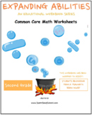 Grade 2 Math Bundle CCS- Geometry,Algebra,M & D,Base 10 w/Traumatic Brain Injury