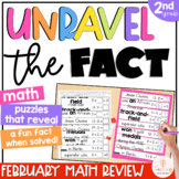 2nd Grade Math Centers | Math Puzzles | Unlock the Fact | February Edition