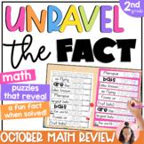 2nd Grade Math Spiral Review {OCTOBER} | 2nd Grade Math Worksheets | Fun Facts