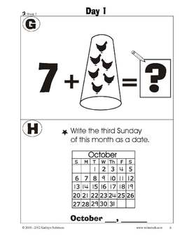 Daily 2nd Grade Math Worksheets & Practice - Part 1 {10 Weeks}