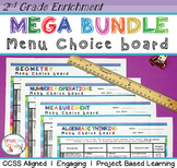 2nd Grade Math Project Bundle – Enrichment Math Menus - ALL STANDARDS