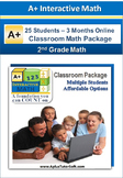 ! 2nd Grade Math - Classroom Package (25 Students, 3-Months)