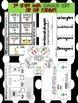 2nd Grade Math Common Core Flip Flap Foldable Activities