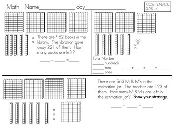 2nd Grade Math Common Core Pack 4.3
