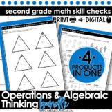 Second Grade Math Quick Checks for Addition, Subtraction, Arrays, Odd and Even