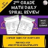 2nd Grade Math Daily Spiral Review - 2nd Quarter - TEKS aligned!!