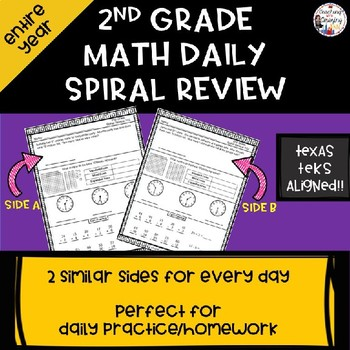 2nd Grade Math Daily Spiral Review - Entire Year!!! TEKS aligned