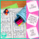 2nd Grade Math Engage New York Aligned Activities: Year Bundle
