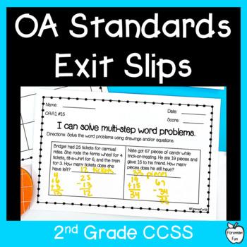 2nd Grade Math Exit Slips ~ OA Standards ~ Word Problems, Fact Fluency, & Arrays