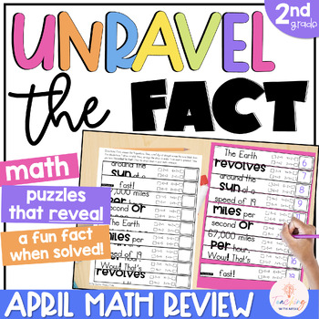 2nd Grade Math Games | 2nd Grade Math Centers | 2nd Grade Math Puzzles | APRIL