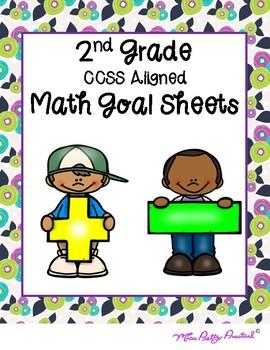 2nd Grade Math Goal Sheets