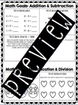 2nd Grade Math Goals and Mini Checks (Data Binder)