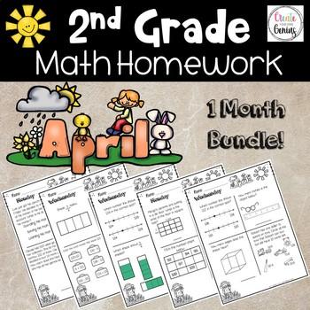 2nd Grade Math Home- April