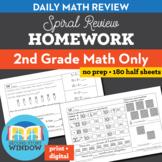 2nd Grade Math Homework • Spiral Review Distance Learning