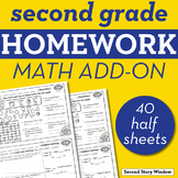 2nd Grade Math Homework Add-On Pack