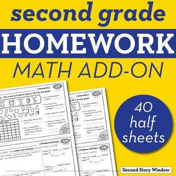 2nd Grade Math Homework Add-On Pack