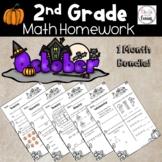 2nd Grade Math Homework- October