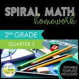2nd Grade Math Homework - Quarter 3