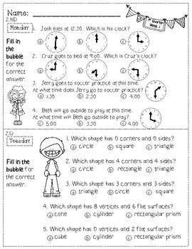 2nd Grade Math Homework - WHOLE YEAR - FREE SAMPLE