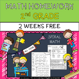 2nd Grade Math Homework - WHOLE YEAR - FREE SAMPLE