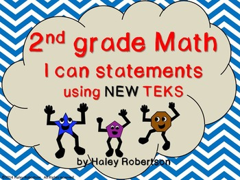 "2nd Grade Math ""I can"" statements- blue Chevron pattern (using TEKS)"