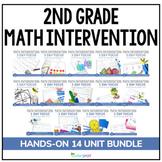 2nd Grade Math Intervention Small Group Units | Full Year Bundle