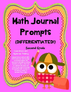 2nd Grade Math Journal Prompts -- Differientiated!