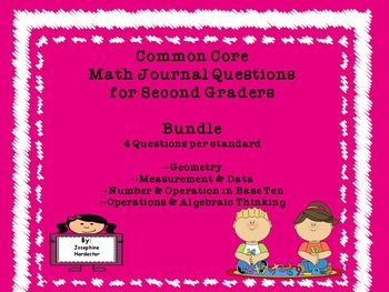2nd Grade Math Journal Questions Bundle