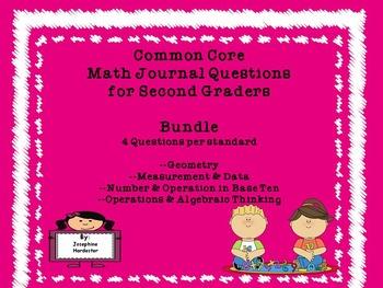 2nd Grade Math Journal Questions Bundle