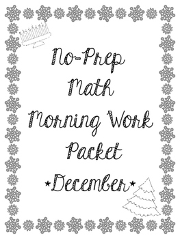 2nd Grade No-Prep Math Morning Work Packet December