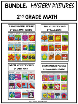 BUNDLE Mystery Pictures 2nd Grade Math Practice